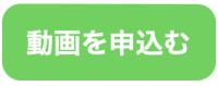 スクリーンショット 2020-10-15 19.54.34